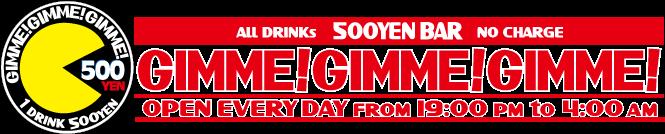 sign_500YEN_06