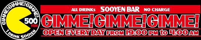 sign_500YEN_07